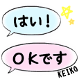 KEIKO,pastel fukidashi