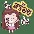 Name - Sroi