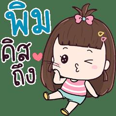 Chue Pim aeng na