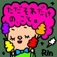Rin専用セットパック
