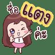 Name - Taeng