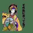 歌舞伎辞典