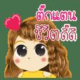 Tukkatan's Life Animation Sticker