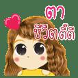 Ta's Life Animation Sticker