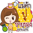 Online Shop Pu