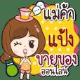Online Shop Pang