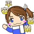 Good news sticker - Cute girl
