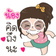 Nong miss U