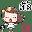 Name Ple Jaa