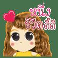 Neung's Life Animation Sticker