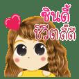 Cindy's Life Animation Sticker