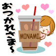 Sticker for exclusive use of Minami 2