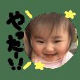 atena's stamp