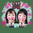 Rou & Han daily language