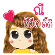 Nee's Life Animation Sticker