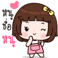 Miss-Nu