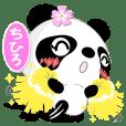 ちひろ専用 Missパンダ [ver.1]
