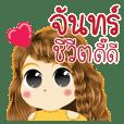 Chan's Life Animation Sticker