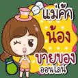 Online Shop Nong
