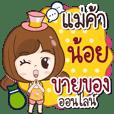 Online Shop Noi