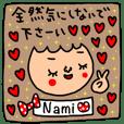 Nami専用セットパック