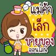 Online Shop Lek