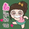 Mink miss U