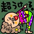 Yuka専用セットパック