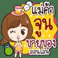 Online Shop June
