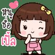 Miss-Ple