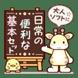 ソフトにきりん☆【基本セット】
