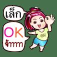 Nickname for Lek