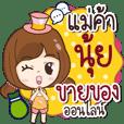 Online Shop Nui