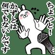 Sticker gift to kazu Funnyrabbit love