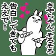 Sticker gift to saya Funnyrabbit love