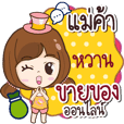Online Shop Wan 2