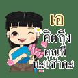 Thai girl A.