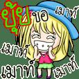 My name's Yui