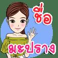My name is Maprang ka
