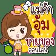 Online Shop Aum