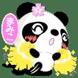 まみこ専用 Missパンダ [ver.1]