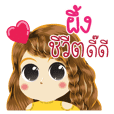 Peung's Life Animation Sticker