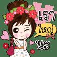 Hello (My name is Yai)