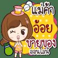 Online Shop Oi