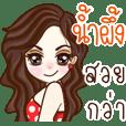"""""""Naampeung"""" (V.Beautiful)"""