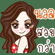 """""""Nuan"""" (V.Beautiful)"""