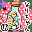 【なりちゃん】専用11