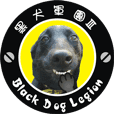 Black Dog Legion-3