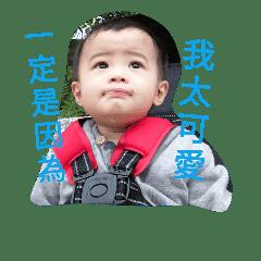 Yo-yo little baby 3