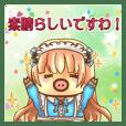 Princess pig Boo Boo chan